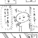 【土星マンガ】土星人プミちゃん、只今就活中!