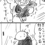 【土星マンガ】プミちゃん、試食コーナーに行く