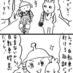 【土星マンガ】バローワーク相談室