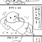【土星マンガ】プミちゃんの1日