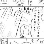 【土星マンガ】再チャレンジ