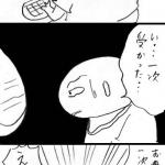 【土星マンガ】リスタート