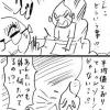 【土星マンガ】プミ代の父と食事制限1