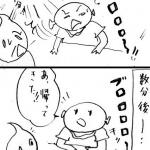 【土星マンガ】プミ代の父と食事制限2