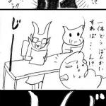 【土星マンガ】正直な面接