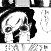 【土星マンガ】タイムイズマネー??