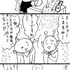 【土星マンガ】プミちゃん、土星水族館へ行く その2
