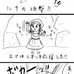 【42話】ドラクエマンガ劇場 with プミちゃん「応援」