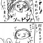 【土星マンガ】ドラクエマンガ劇場 with プミちゃん「亀裂」