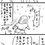 【土星マンガ】ドラクエマンガ劇場 with プミちゃん「ふしぎな鍛冶屋」