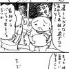 【土星マンガ】UT×ジャンプ×プミちゃん
