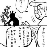 【土星マンガ】脳内トリップ