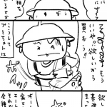 【土星マンガ】遂にきた!オレのターンっ!!!