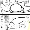 【土星マンガ】自習室へGO!