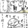 【土星マンガ】新・簿記・・・?!!!