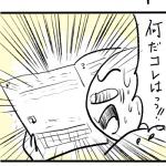 【土星マンガ】プミちゃんの簿記力