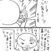 【番外編】2017年・スピッツ ライブレポート漫画!その1