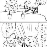 【番外編】2017年・スピッツ ライブレポート漫画!その3