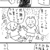 【番外編】2017年・スピッツ ライブレポート漫画!その4