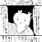 【番外編】2017年・スピッツ ライブレポート漫画!その6