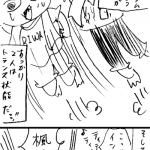 【番外編】2017年・スピッツ ライブレポート漫画!その7