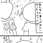 【番外編】2017年・スピッツ ライブレポート漫画!その8(完)
