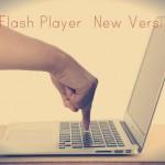 Flash Playerのバージョンを簡単に調べる方法